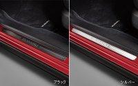 【SUBARU・XV】サイドシルプレート/スバル純正部品/SUBARUパーツ