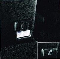 【レヴォーグ・VM】パワーコンセント・スバルパーツ・スバル部品