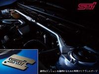 【レガシィ・BS/BN】STIフレキシブルドロータワーバー・スバルパーツ・スバル部品