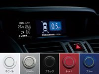 【レヴォーグ・VM】ディスプレイコーナーセンサー・スバルパーツ・スバル部品
