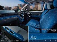 【ステラ・LA150/LA160 】ブルーパネル・スバルパーツ・スバル部品
