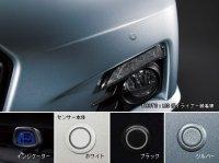 【BRZ・ZC】コーナーセンサー(フロント2センサー)・スバル純正/スバルパーツ
