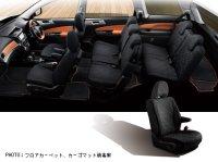 【エクシーガ・CROSSOVER 7】マルチシートカバー(ブラック)・スバル純正部品/エアロパーツ