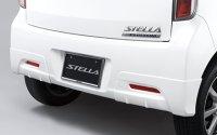 【ステラ・LA100/LA110 】リヤバンパースカート・スバルパーツ・スバル部品