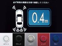 【レガシィ・BS/BN】ディスプレーコーナーセンサー(6センサー)・スバルパーツ・スバル部品