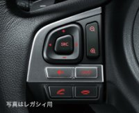【SUBARU・XV】ステアリングリモコン・スバル純正部品/スバルパーツ