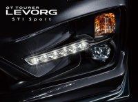 【レヴォーグ・VM】LEDアクセサリーライナー(STI Sport専用)・スバルパーツ・スバル部品