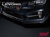 【レヴォーグ・VM】STIフロントアンダースポイラー(2)・STIパーツ・STI部品