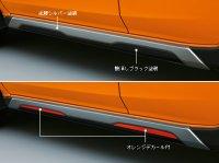 【SUBARU・XV/GT】サイドアンダーパネル(シルバー&ブラック/オレンジデカール付)・スバルパーツ・スバル部品