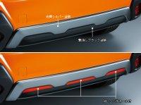【SUBARU・XV/GT】リヤバンパーパネル(シルバー&ブラック/オレンジデカール付)・スバルパーツ・スバル部品
