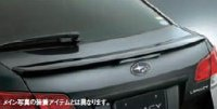 【レガシィ・BM】トランクリップスポイラー