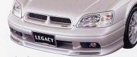 【レガシィ・BH/BE】フロントアンダースポイラー(無塗装品)・スバル純正部品・スバルパーツ
