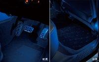 【フォレスター・SJ】フットランプ ・スバル純正部品/SUBARUパーツ