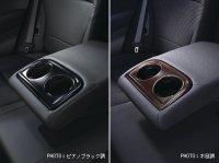 【レガシィ・BS/BN】リヤカップホルダーパネル・スバルパーツ・スバル部品