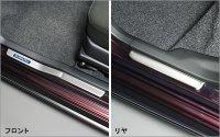 【プレオ・L275/L285】サイドシルプレート・スバルパーツ・スバル部品
