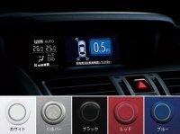 【SUBARU・WRX】ディスプレイコーナーセンサー・スバルパーツ・スバル部品