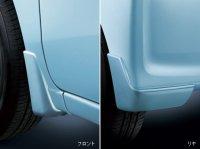 【ステラ・LA150/LA160 】スプラッシュボード(フロント&リヤ)・スバルパーツ・スバル部品