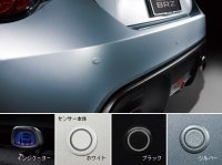 【BRZ・ZC】バックセンサー(リヤ4センサー)・スバル純正/スバルパーツ