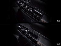 【SUBARU・XV HYBRID】ピアノブラック調パネル(パワーウインドゥスイッチパネル)・スバル純正部品/スバルパーツ
