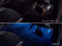 【SUBARU・XV HYBRID】フットランプ・スバル純正部品/スバルパーツ
