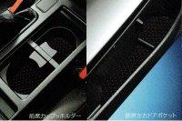 【SUBARU・XV HYBRID】インテリアシリコンシーツ・スバル純正部品/スバルパーツ