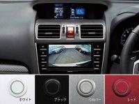 【フォレスター・SJ】ディスプレイコーナーセンサーキット・スバル純正部品/エアロパーツ