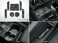 【インプレッサ・GK/GT】インテリアシリコンシート(グレー)・スバルパーツ・スバル部品