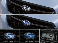 【SUBARU・XV/GT】フロントグリル(LEDエンブレム)・スバルパーツ・スバル部品