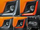 【SUBARU・XV/GT】LEDアクセサリーライナー(シルバー加飾/オレンジ加飾)・スバルパーツ・スバル部品
