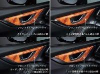 【SUBARU・XV/GT】フロントドアハンドルパネル(オレンジ)・スバル純正部品/スバルパーツ
