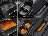 【SUBARU・XV/GT】インテリアシリコンシート(グレー/オレンジ)・スバル純正部品/スバルパーツ