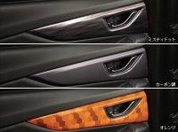【SUBARU・XV/GT】リヤドアパネル(ミスティドット/カーボン調/オレンジ)・スバル純正部品/スバルパーツ