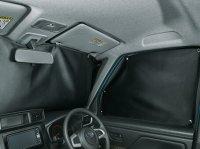 【ジャスティ・M900F/M910F】プライバシーシェード(フロント・遮光タイプ)・スバルパーツ・スバル部品