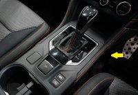 【SUBARU・XV/GT】2.0i-s用 オーナメントパネル(オレンジステッチ)・スバル純正部品/スバルパーツ