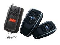 【SUBARU・XV/GT】リモコンエンジンスターター(キーレスアクセスアップグレード機能含む)・スバルパーツ・スバル部品