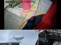 【SUBARU・XV/GT】フロントコーナービューカメラ(レフト)・スバルパーツ・スバル部品