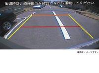 【ステラ・LA150/LA160 】バックモニター(リヤビューカメラ)・スバルパーツ・スバル部品