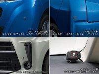 【ステラ・LA150/LA160 】コーナーセンサー・スバルパーツ・スバル部品