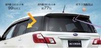 【エクシーガ】IRカットスクリーンキット・スバル純正部品/エアロパーツ